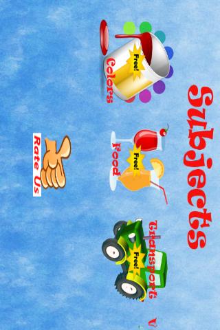 영어를 배우기 위한 게임