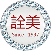 詮美珠寶-金價王 (提供台灣金價及鑽石價格查詢)