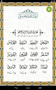 Zikr-of-Allah-Duas-Azkar 11