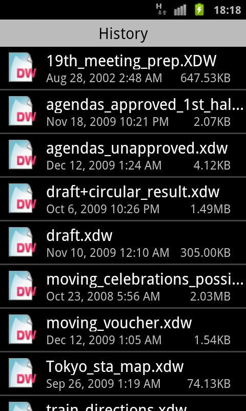DocuWorks Viewer Light - screenshot
