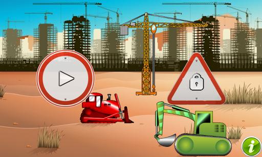 挖掘機和卡車為幼兒 遊戲 孩子們