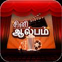 Tamil Cinema icon