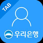wooribank smartbanking for Tab