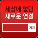 홈주소창 브라우저 icon