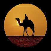 al-Kisah