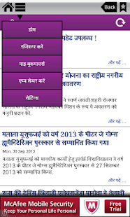 Current Affairs in Hindi -Josh - screenshot thumbnail
