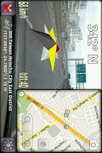 3D Compass Pro (for Android 2) Screenshot 4