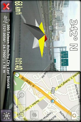 3D Compass Pro (for Android 2)- screenshot