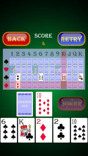 無料解谜Appのchainup52x|記事Game