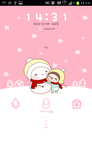 Bebe Snowman go locker theme