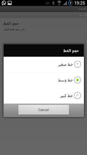 玩娛樂App|نكت منوعه免費|APP試玩