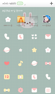 mint rabbit dodol theme- screenshot thumbnail