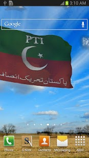 3d Tehreek-e-Insaf Flag (PTI) - screenshot thumbnail
