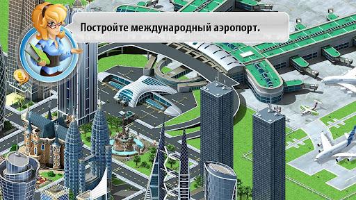 u041cu0435u0433u0430u043fu043eu043bu0438u0441 4.05 {cheat hack gameplay apk mod resources generator} 2