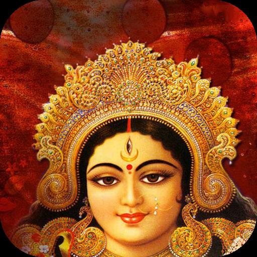 Maa Durga Aarti (8.80 Mb)