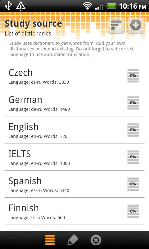 Lingo Quiz- screenshot