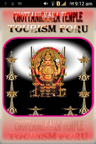 Chottanikkara Temple Kerala