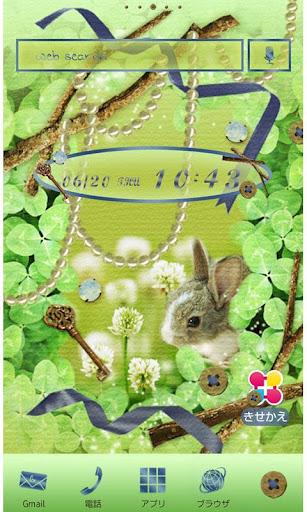 u3046u3055u304eu58c1u7d19 Rabbit and Happiness 1.1 Windows u7528 1