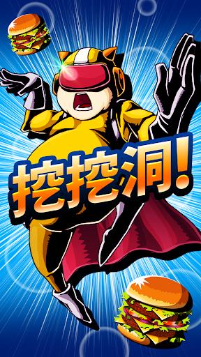 隕石破壊者Lee:宇宙×英雄×益智遊戲