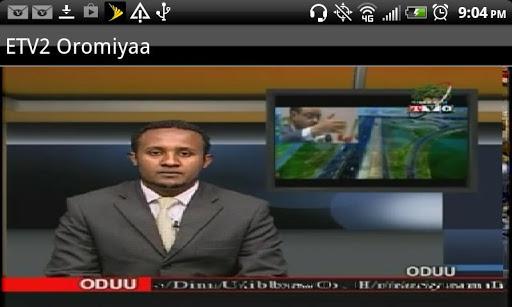 【免費媒體與影片App】ETV Live-APP點子