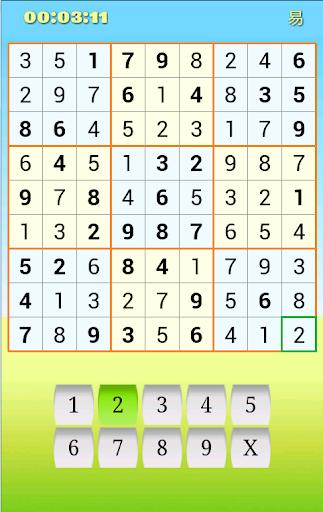 數獨遊戲下載列印_熱搜- Atuogoo.com 44487 - 数独游戏99