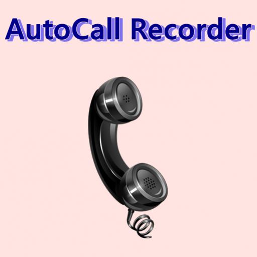 AutoCall Recorder