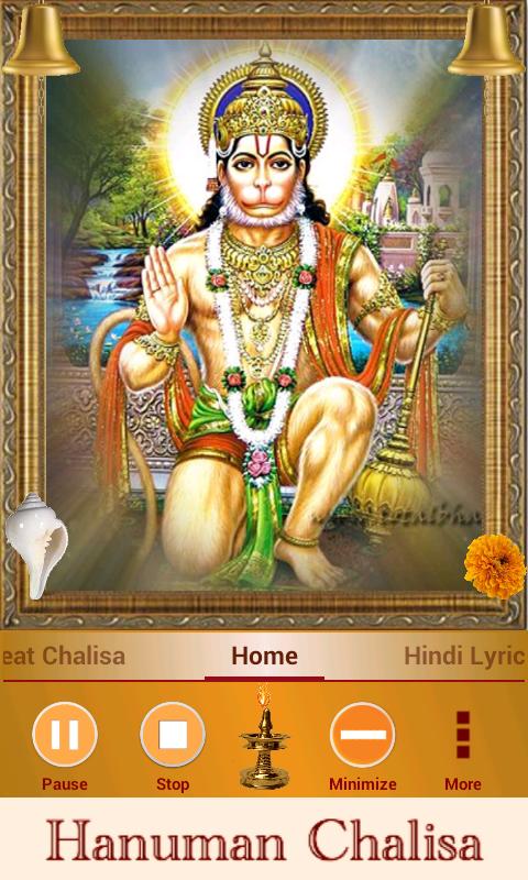 Hanumam Chalisa Ringtone Songs Pk