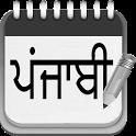 Punjabi Pad(Gurmukhi) icon