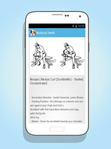 玩健康App|Arm Workout免費|APP試玩