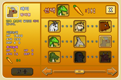 또자 (ddoza) apk screenshot