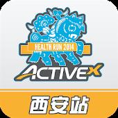 2014活跃网络健康跑西安站