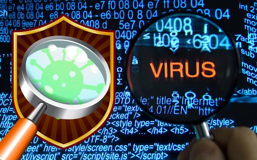 病毒清除軟件