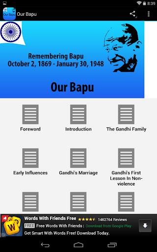 Our Bapu