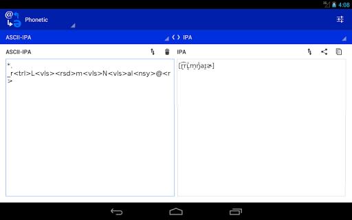 Phoneme Converter  screenshots 7