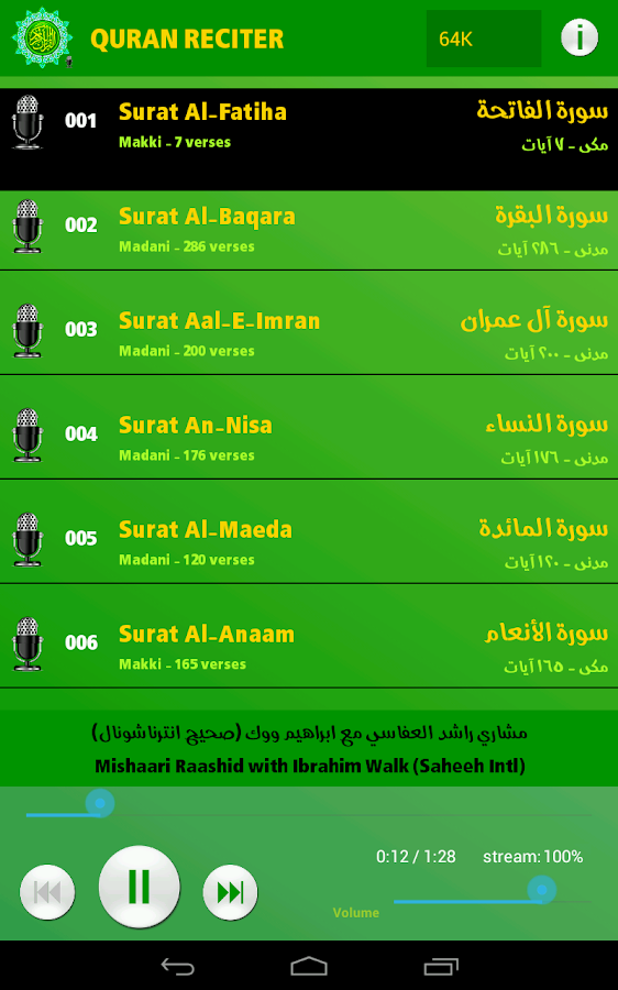 Quran Saudi Arabia