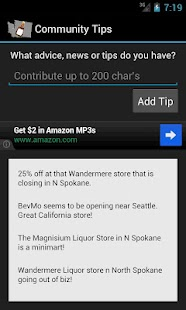 Washington State Liquor Guide - screenshot thumbnail