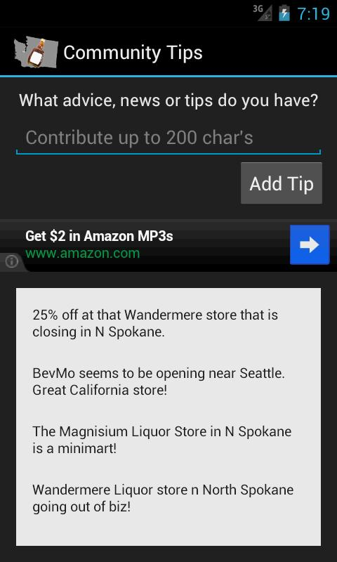 Washington State Liquor Guide - screenshot