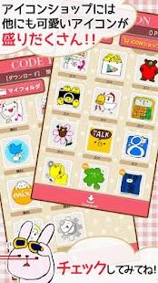 アイコンきせかえ【無料】CODE iCON(コーデアイコン) - screenshot thumbnail