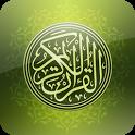 القرآن الكريم - مصطفى عزاوي icon