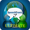 SpeechTrans Hearing Impaired logo