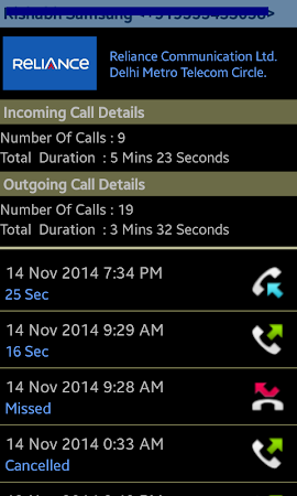 Mobile Number Tracker India 2.5 screenshot 383577