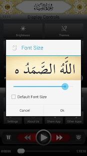 Quran Memorizer- screenshot thumbnail