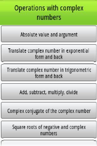 玩教育App|複數計算器免費|APP試玩