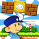 Mail Boy Adventure - Androidアプリ