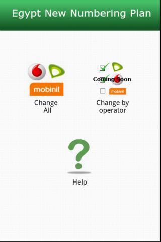 Egypt New Mobile Number Plan - screenshot