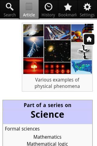 【免費書籍App】Physics Encyclopedia-APP點子