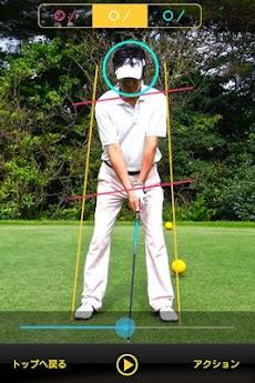 ゴルフ・スイングチェックのおすすめ画像3