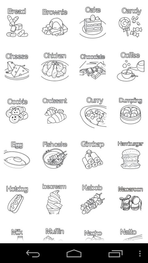 子供のぬりえ 食べ物 着色本 幼児 子供 の画像集 Android