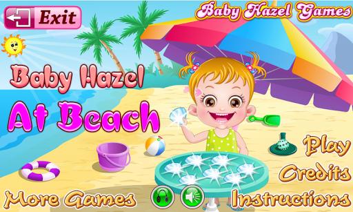 Baby Hazel Beach Holiday 17 app download 2