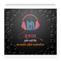 Sushravya Audio Magazine icon